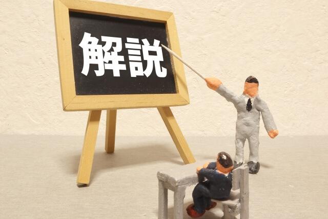 rakuma1-解説