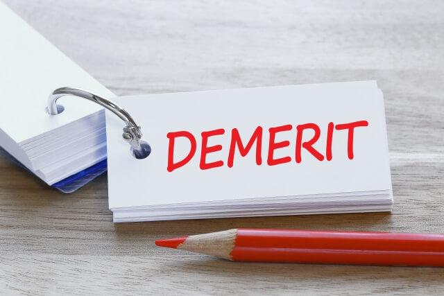 rakuma-demerit1