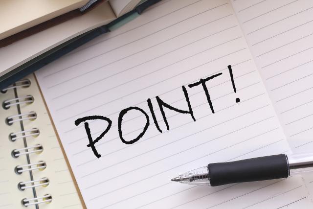方法その2:商品の購入に対してメーカーまたは販売業者が発行した請求書1通以上を提出